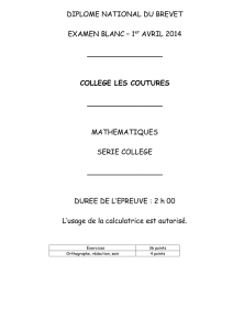college les coutures - Collège Les Coutures
