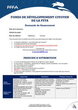 fonds-de-developpement-2016-1