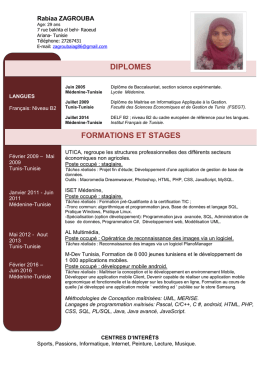formations et stages