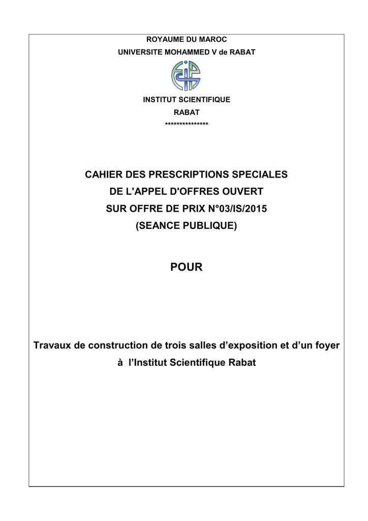 Z/éro d/échet Prot/ège-slip Lavable et r/éutilisable