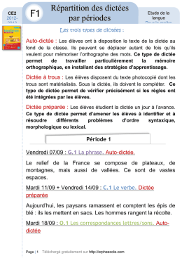 Word - Cycle 3 ~ Orphéecole