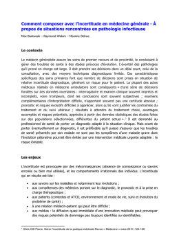 Abstract de l´atelier doute en infectiologie