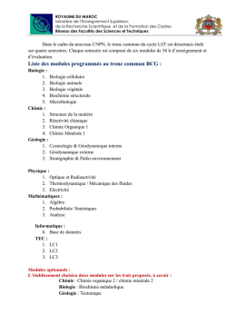 liste des modules du tronc commun