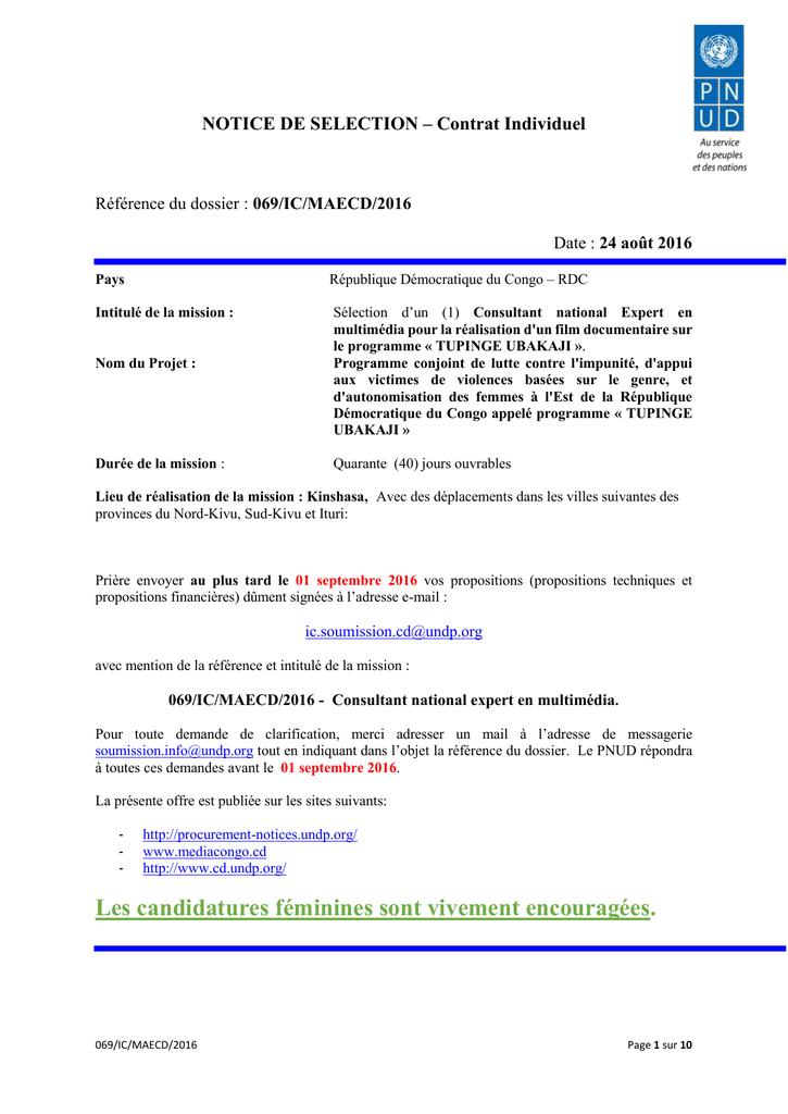 TÉLÉCHARGER FORMULAIRE P11 MONUSCO WORD GRATUIT