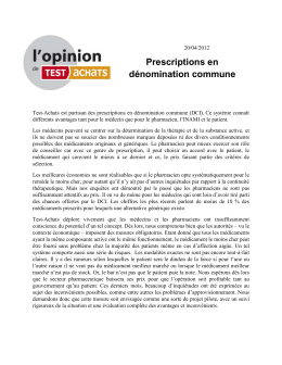 Prescriptions en dénomination commune - Test