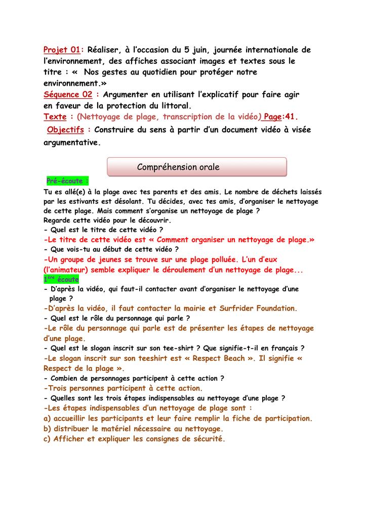 Exemple D Introduction Pour Un Texte Argumentatif - Le ...