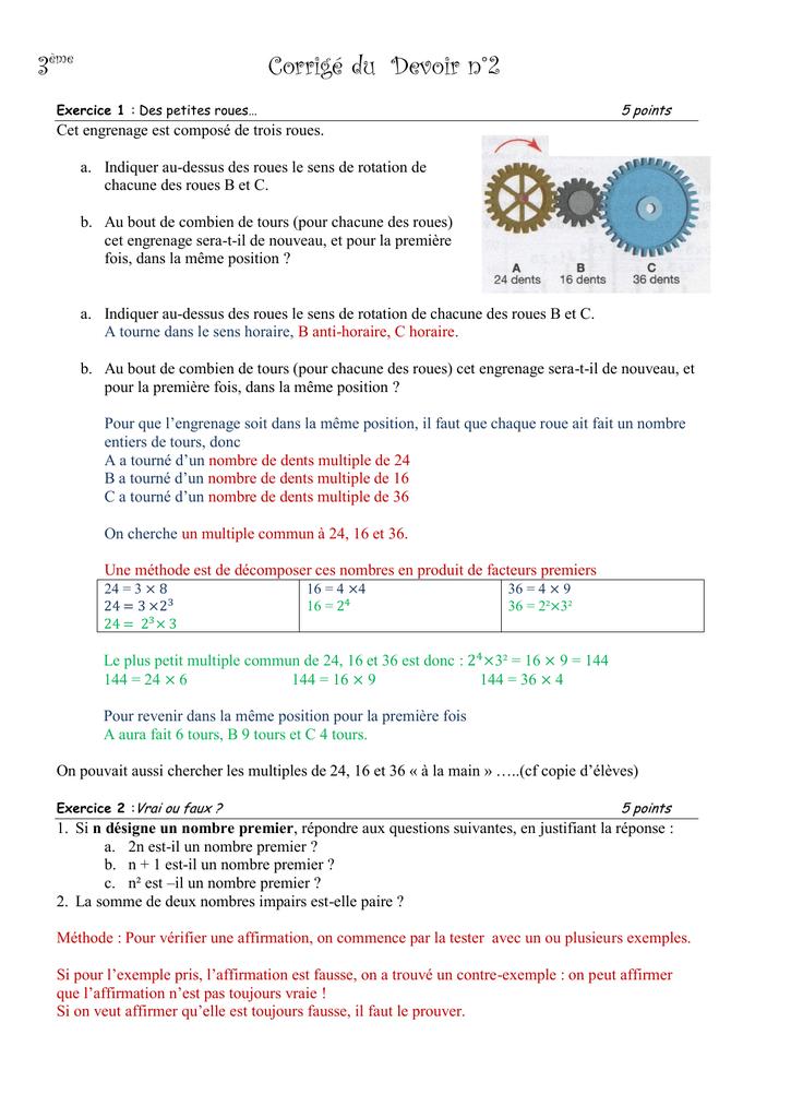 Aide aux devoir: Mathematiques 3eme Exercices Corriges