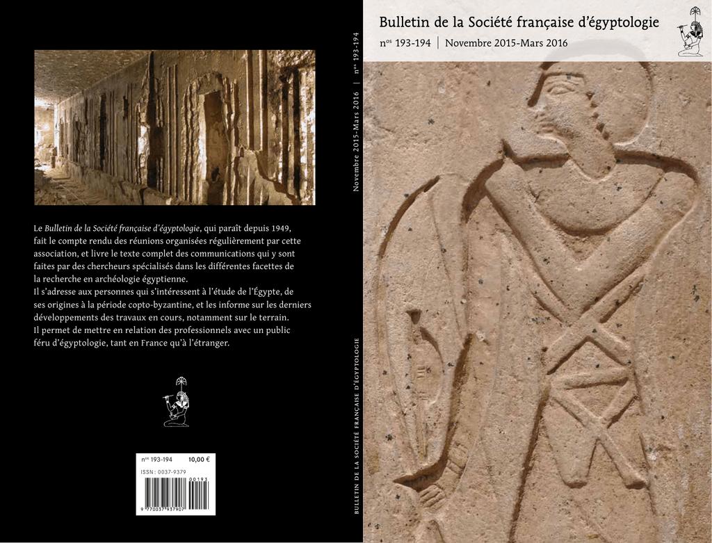 Prosopographie des cadres militaires egyptiens de la basse epoque: carrieres militaires et carrieres