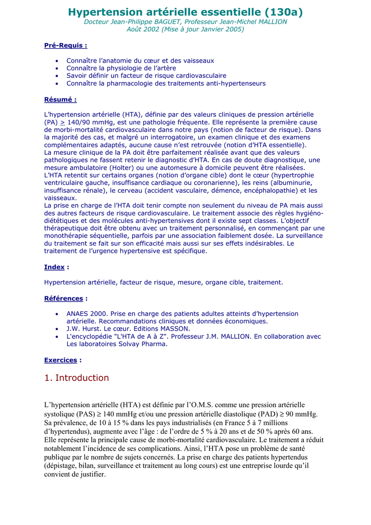 Hypertension artérielle essentielle (130a)