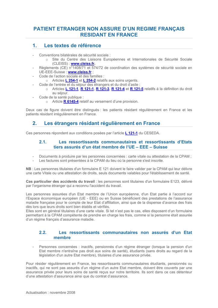 formulaire e123