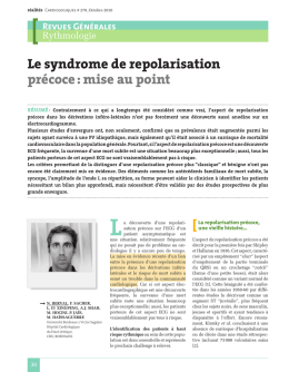 Le syndrome de repolarisation précoce : mise au point