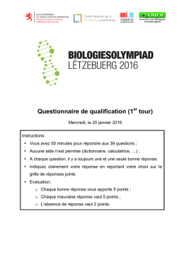 Questionnaire de qualification (1 tour)