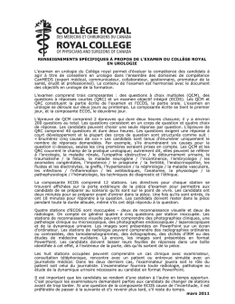 This is a virtual tour of the Royal College examination process for