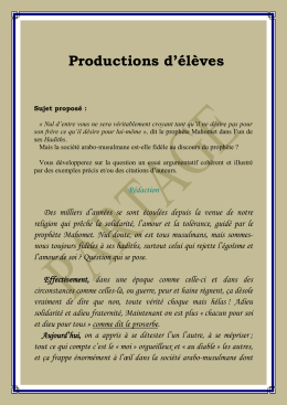 document de revision
