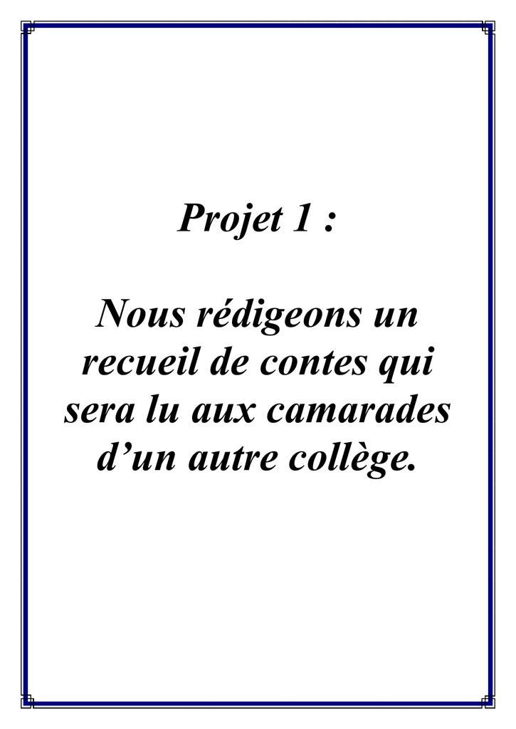 FRANÇAIS TÉLÉCHARGER FICHES 2AM PÉDAGOGIQUES