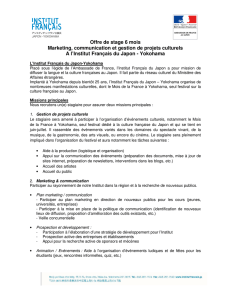 Offre de stage 6 mois Marketing, communication et gestion de