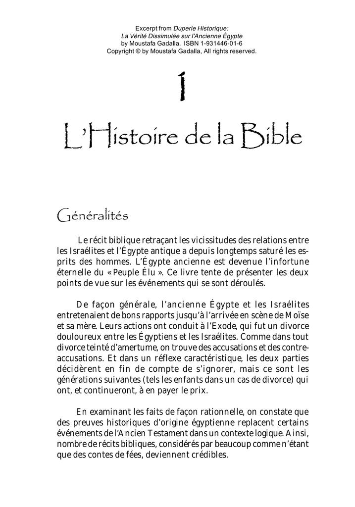 Vue biblique sur les relations de datation