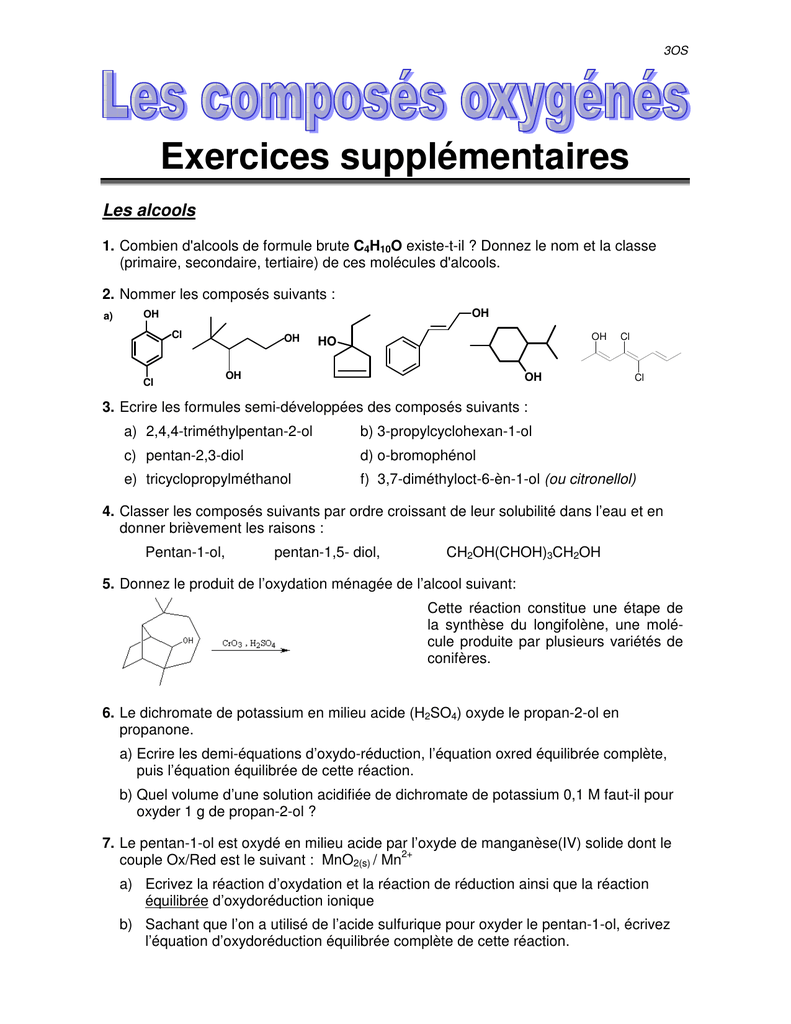 Les Composes Oxygenes Exercices Supplementaires Avec La