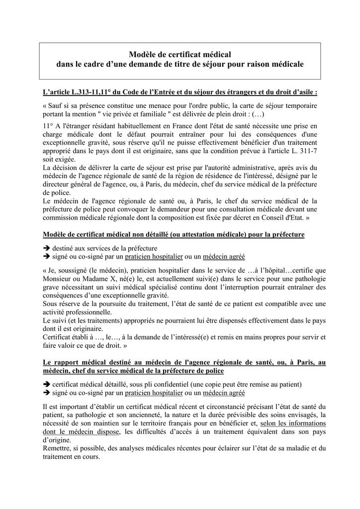 formulaire de demande de carte de séjour de la préfecture de police Modèle certificat médical titre de séjour pour soins