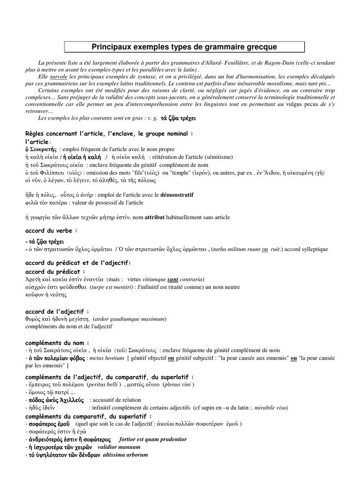 Principaux Exemples Types De Grammaire Grecque