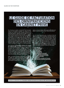 Le Guide de facturation des omnipraticiens en cabinet