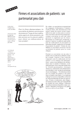 Firmes et associations de patients : un partenariat peu clair