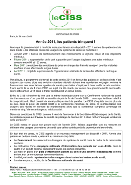 Anne 2011, les patients trinquent