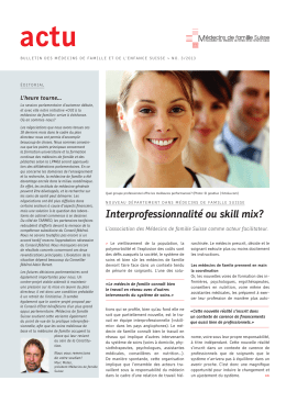 Interprofessionnalité ou skill mix?