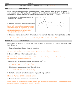 INTERROGATION DE PHYSIQUE – CHIMIE