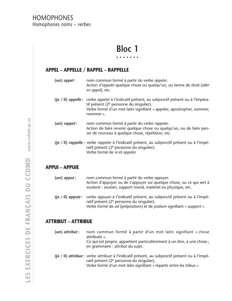 Bloc 1 Ccdmd