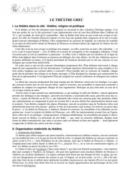 stichomythie in faust