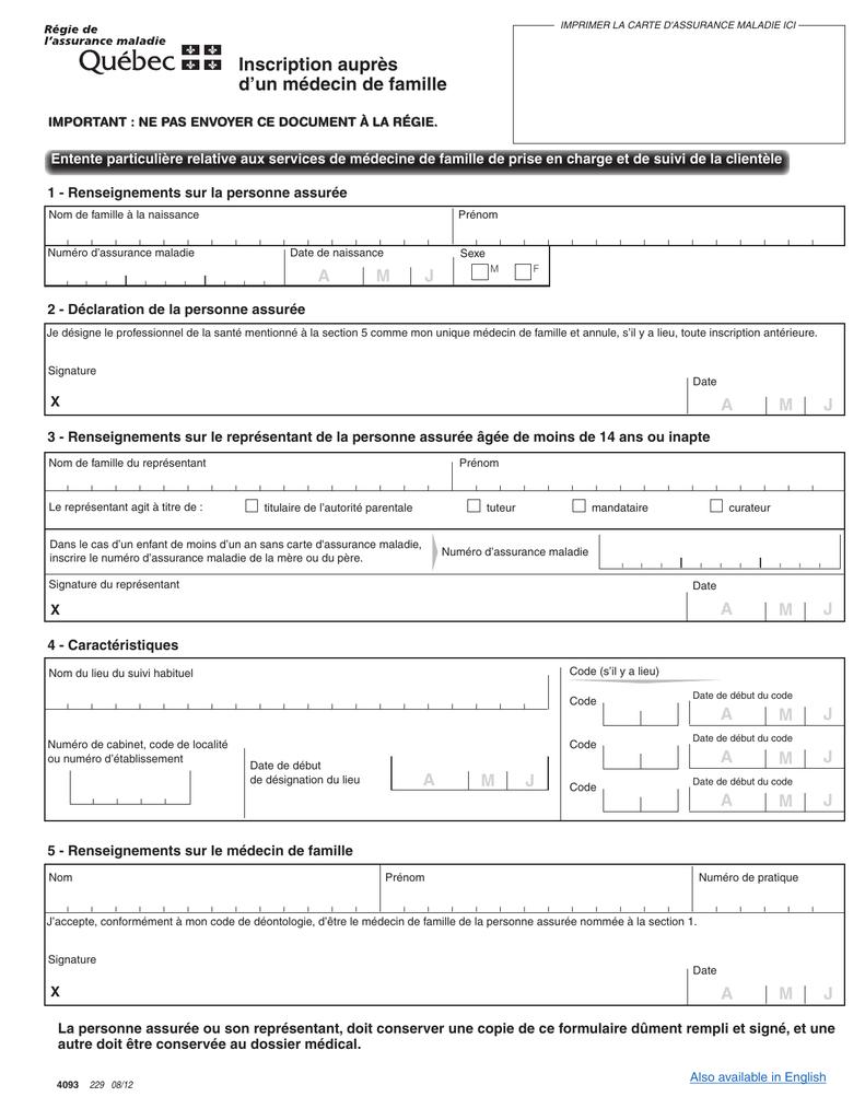 Carte Assurance Maladie Naissance.Formulaire 4093 Inscription Aupres D Un Medecin De Famille