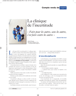 La clinique de l`incertitude
