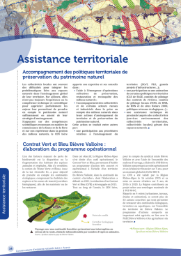 Assistance territoriale