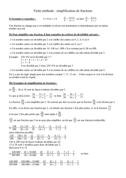 simplification de fractions