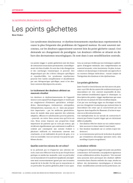 Les points gâchettes - Primary and Hospital Care