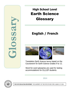 Earth Science Glossary