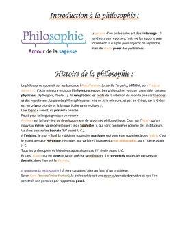 Philosophie - Introduction à la philosophie