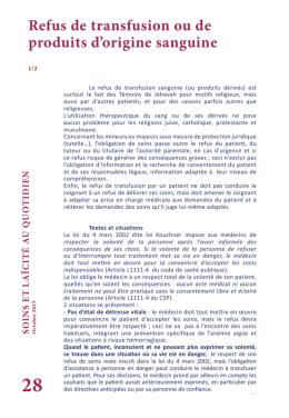 protocole cmv néonatalogie