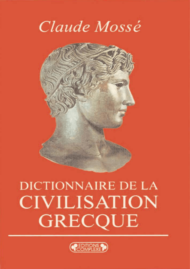 Active Grecque Ionie Magnésie Du Méandre 300 Bc For Improving Blood Circulation Coins: Ancient Coins & Paper Money