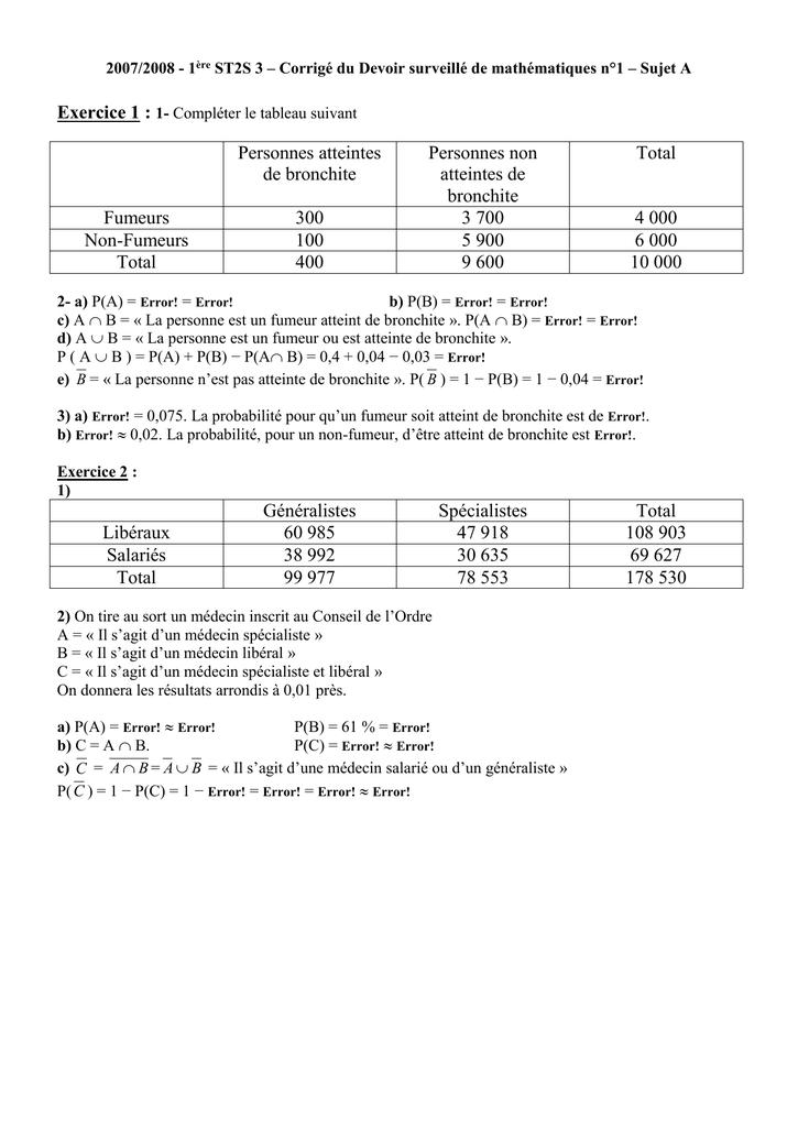 5 m Livraison gratuite pr/é coll/é fer sur Gris en m/élamine Bordure ruban adh/ésif 22/mm de large Diff/érentes longueurs..