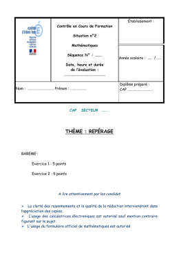 Exercice 2 - Site maths-sciences de l`académie d`Orleans