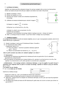 L`alimentation potentiomètrique