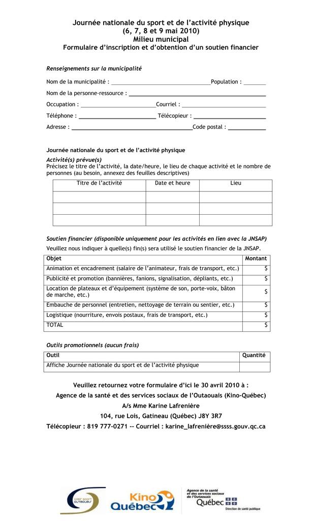 formulaire de rétroaction en ligne de service de rencontres