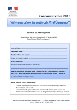 Bulletin de participation - French Consulate in Boston