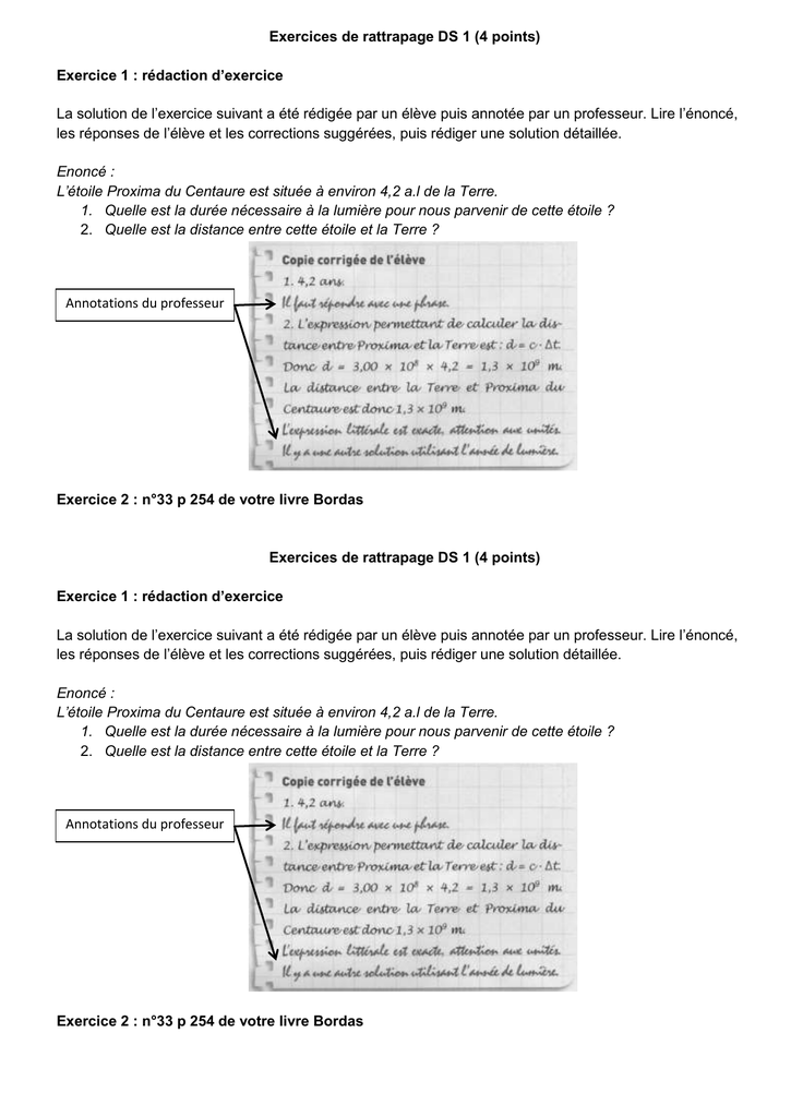 Devoir Rattrapage Ds1 Seconde