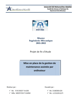 Mise en place de la gestion de maintenance assistée par ordinateur