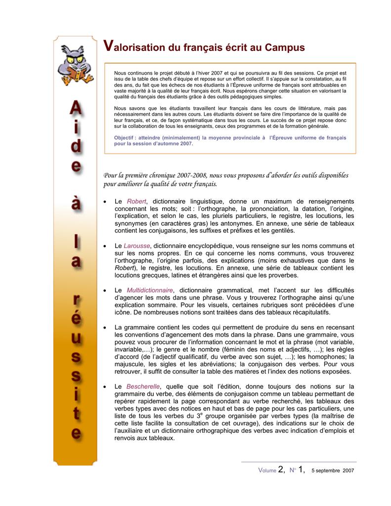 cour définition larousse