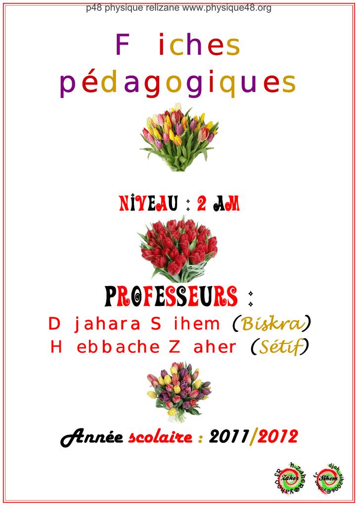 fiches pédagogiques français 2am