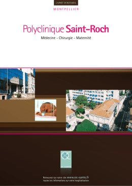 Polyclinique Saint-Roch